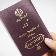 لازم جهت صدور گذرنامه پاسپورت 180x180 - ترجمه رسمی ریز نمرات