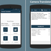 180x180 - 6 مورد از بهترین مترجم های افلاین برای سیستم عامل ویندوز