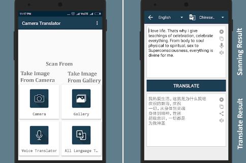 484x321 - نرم افزار رایگان Camera Translator