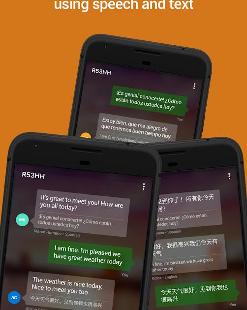 اپلیکیشن مترجم مایکروسافت برای اندروید