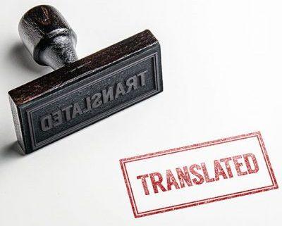 Certificate Translation 400x400 400x321 - ترجمه رسمی مدارک در دارالترجمه رسمی زعفرانیه