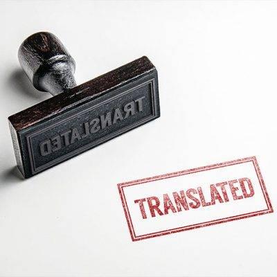 ترجمه رسمی مدارک در دارالترجمه رسمی زعفرانیه