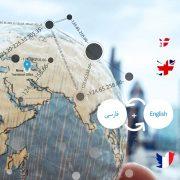 NimaTranslation5 180x180 - چگونه یک کتاب ترجمه کنید - مراحل دستیابی به یک ترجمه خوب