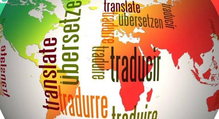 ترجمه رسمی مدارک در دارالترجمه رسمی نیاوران