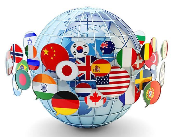 ترجمه رسمی مدارک در دارالترجمه رسمی میرداماد