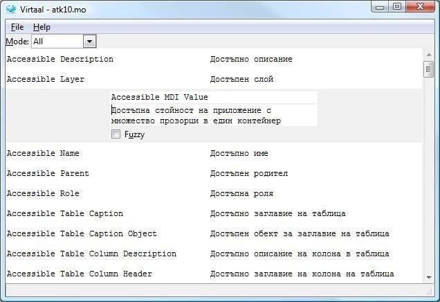 نرم افزار های مترجم