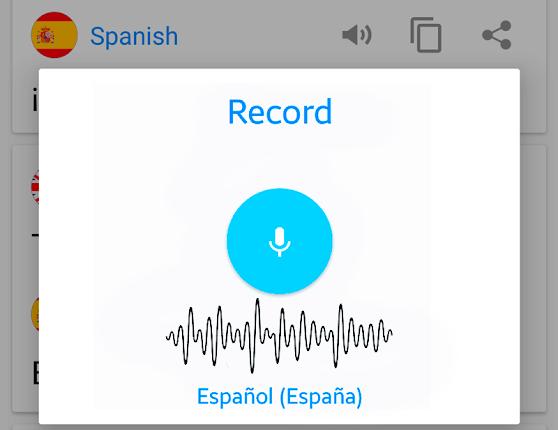 اپلیکیشن ترجمه صدا برای اندروید