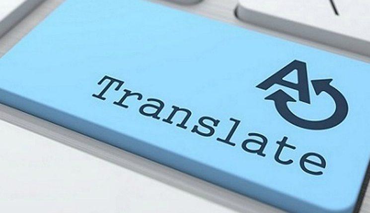 تکنیک های کلیدی ترجمه