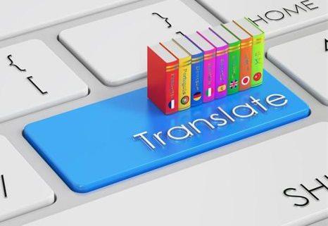 googletranslate Cropped 466x335 466x321 - چگونه ترجمه کنیم؟ آموزش ترفندهای یک ترجمه حرفهای