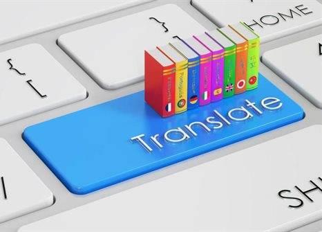 googletranslate Cropped 466x335 - چگونه ترجمه کنیم؟ آموزش ترفندهای یک ترجمه حرفهای