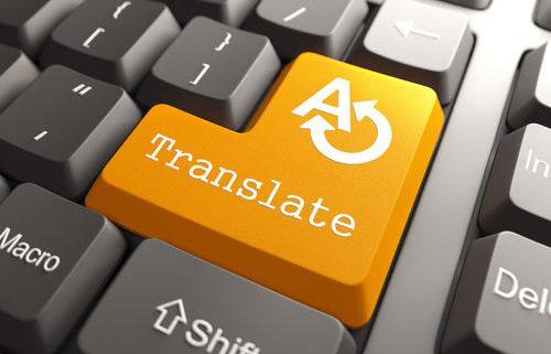 orange translate button 500x321 - مراحل ترجمه کتاب و نکاتی برای انجام آن