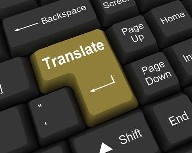 trans - چگونگی ترجمه یک مقاله و نکات این کار