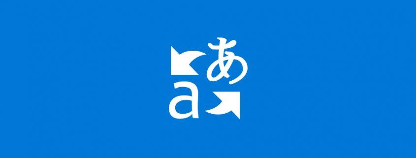 6 845x321 - چگونه یک کتاب ترجمه کنید - مراحل دستیابی به یک ترجمه خوب