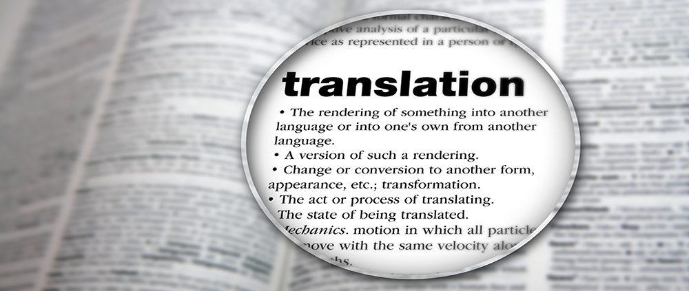 slide2 1000x423 - قیمت ترجمه مدارک در موسسه دارالترجمه سورن