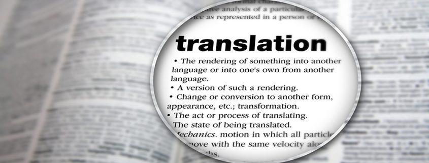 slide2 845x321 - قیمت ترجمه مدارک در موسسه دارالترجمه سورن