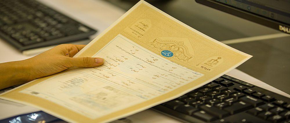 slide3 1000x423 - دفتر ترجمه رسمی مدارك در سعادت آباد