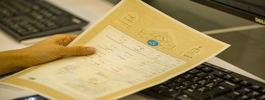 slide3 845x321 - دفتر ترجمه رسمی مدارك در سعادت آباد