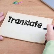 translation3 2 180x180 - ترجمه رسمی مدارک پزشکی