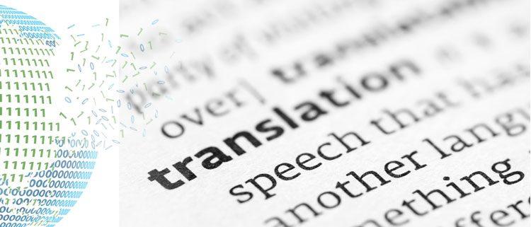 www.entranslation.com700  750x321 - هزینه ترجمه مدارک دبیرستان، غیرانتفاعی و مدرک دیپلم